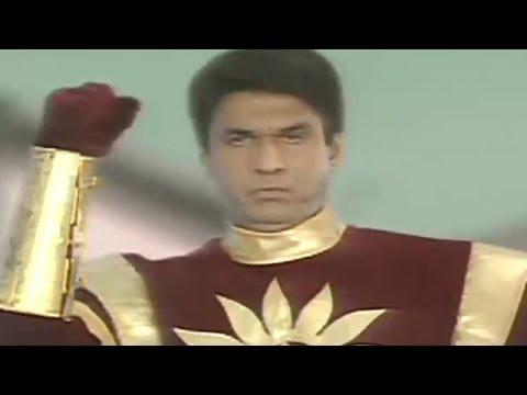 Shaktimaan - Episode 279 video