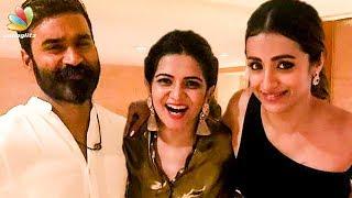 Dhanush, Trisha & DD in Celebration Mood | Vikatan Awards | Hot News