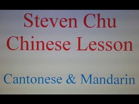 learn chinese-learn MANDARIN-chinese lesson-ACG kids 8-Starbucks Coffee-Reading-Medium Speed