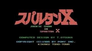 download lagu Spartan X Msx gratis