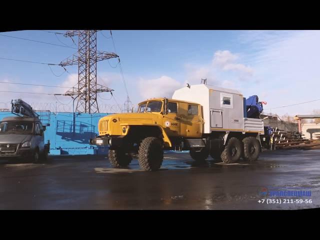 Мастерская ПАРМ Урал 4320 со сдвоенной кабиной с КМУ АНТ 12-2 (г/п 6,06 тн) производства Уралспецмаш