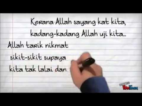 Allah Maha Adil in English Allah Maha Adil