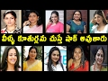 వీళ్ళు కూతుర్లను చుస్తే షాక్ అవుతారు | Tollywood Top Actresses and Their Daughters