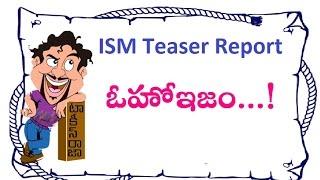 ISM Telugu Movie Teaser Report | Nandamuri Kalyan Ram | Aditi | Puri Jagannadh | Maruthi Talkies