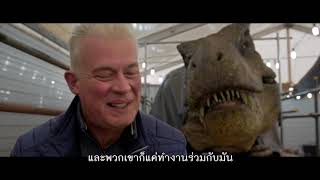 Jurassic World: Fallen Kingdom | Practical Effects Featurette | Thai sub | UIP Thailand