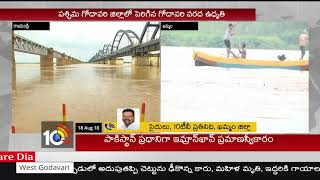 Flood Water Entered In To Polavaram Project | Spillway and Spill Channel Drowned In Water