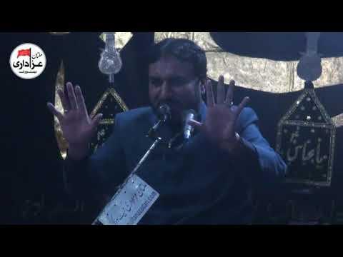 Allama Nasir Sibtain Hashmi | Majlis e Aza | 14 Safar 1439-2017 | Shahadat Imam Hussain A.S