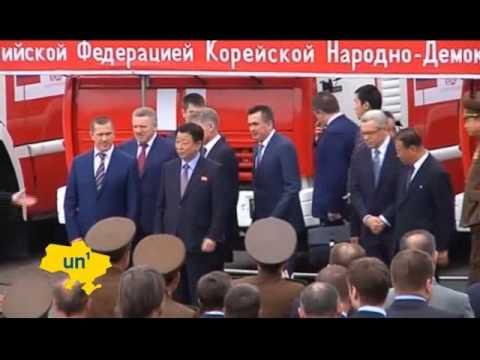Россия подарила КНДР 50 пожарных машин