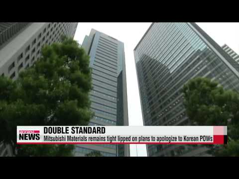 Japanese firm′s double standard for American and Korean POWs   미군포로 사죄 일 미쓰비시, 한