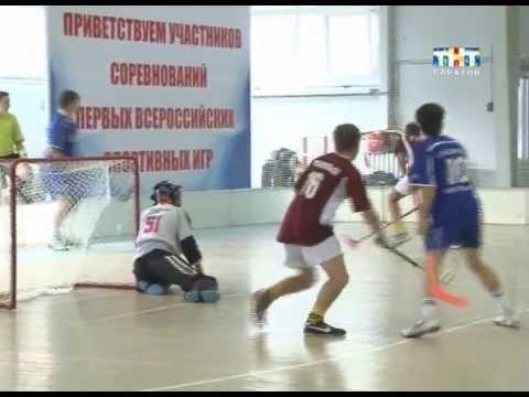 Всероссийские спортивные игры. Флорбол