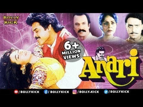 Anari - Hindi Movies 2014 Full Movie | Romantic Movies | Venkatesh, Karishma Kapoor | video