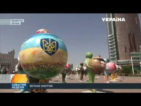 Международная выставка Экспо отпраздновала Национальный день Украины