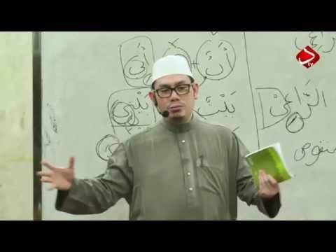 Isim Manqush Dan Isim Ghairu Munsharif - Ustadz Ahmad Zainuddin, Lc