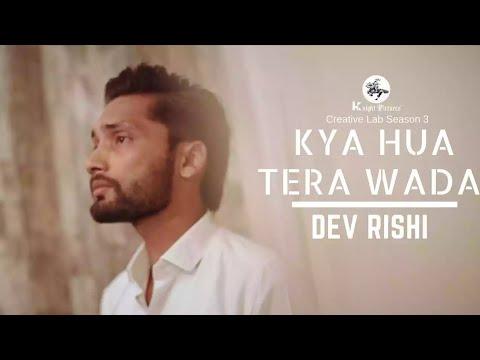 Kya Hua Tera Wada - Cover | Mohammad Rafi | Hum Kisi Se Kum Nahin | Dev Rishi Mishra