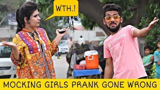 Mocking Girls (Muh Chidana) | Prank In Pakistan