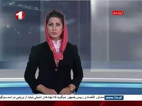 Afghanistan Pashto News 06.08.2015 د افغانستان خبرونه
