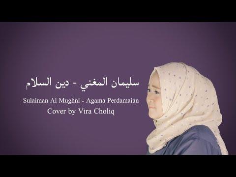Deen Assalam - Vira Choliq (Cover)    Procie Omah Rekam