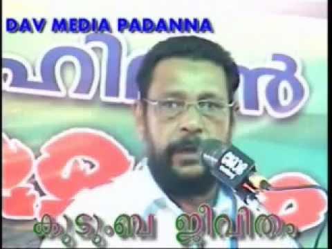 Kudumba Jeevitham Movie (1) Malayalam.wmv Malayalam video