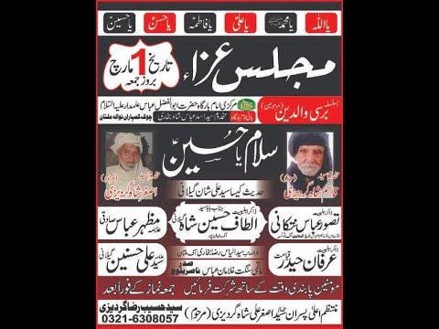 Live Majlis | 01 March 2019 | Imambargah Abul Fazal al Abbas | Multan