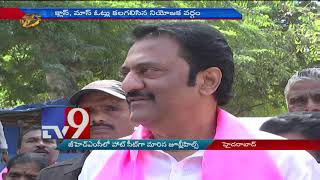 Jubilee Hills like to be key in Telangana Assembly polls