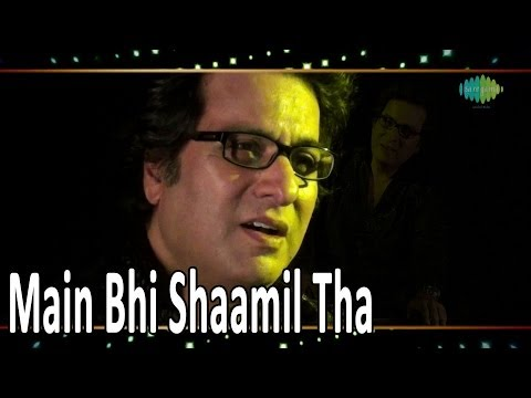 Main Bhi Shaamil Tha Gunahegaaron Mein | Destiny By Talat Aziz video
