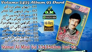 Complete SOngs ✅ Shaman Ali Mirali Old Volume 3435 Album 93 Dard ⤴ Full Audio Hi Res Sound 2019