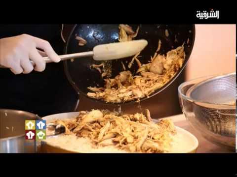 مائدة لميس - طريقة عمل فتة دجاج 2
