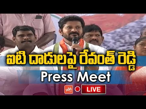 Revanth Reddy Press Meet LIVE | Revanth Reddy Explanation about IT Rides Against Him | YOYO TV