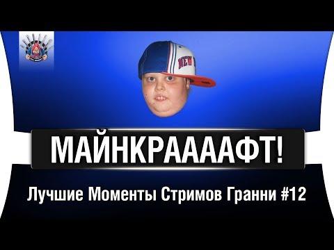 ЛМСГ #12 - РАНДОМ ТАКОЙ РАНДОМ