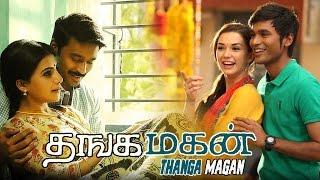 Thangamagan tamil movie | latest tamil movie 2016 | Dhanush | exclusive | Amy | subtitles