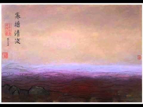 Phonem - Euphrates