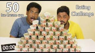 50 piece Ice cream eating challenge in 10 minutes ! Periya sothumoottai Eating challenge