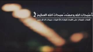 محمد ادم