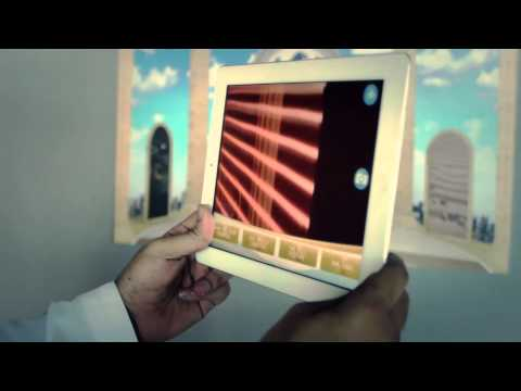 H2Q-Dubai Customs Augmented reality app