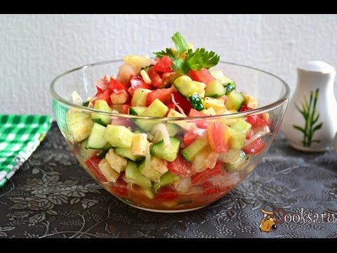 Салат с брынзой помидорами рецепт с