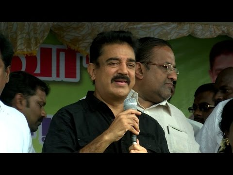 On His 60th Birthday - Actor Kamal Haasan talks about Rajinikanth joining BJP - Red Pix 24x7