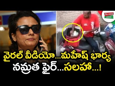 Zomato Delivery Boy Eating Food Videos Goes Viral | Namrata Shirodkar Fires on ZOMATO Delivery BOY