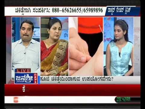 JANASRI NEWS DOCTORS NATURE CLINIC 07-01-2015