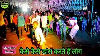 Adivasi | Adivasi Video | Aadivasi Village Boys Marriage Dance At Gangangaon