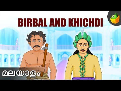 Birbal's Kichidi - Akbar And Birbal In Malayalam - Animated   Cartoon Stories For Kids video