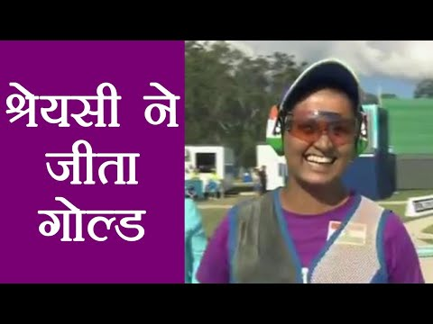 Commonwealth Games 2018: Shreyasi Singh Wins Gold Medal In Women's Double Trap | वनइंडिया हिंदी