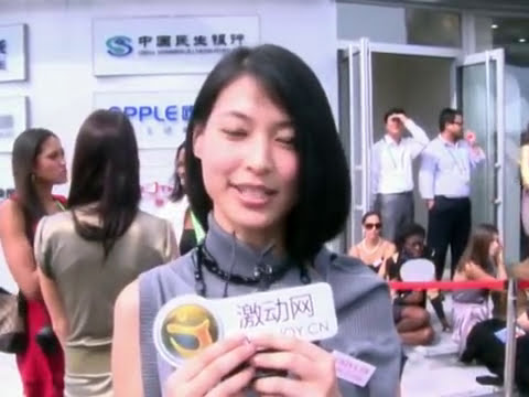 Miss World 2010 in Shanghai Expo
