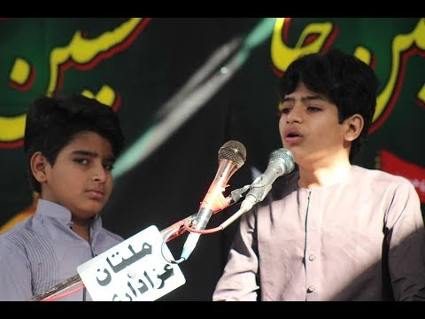 Zakir Zain Abbas Jewan I Majlis 25 Safar 2018 I Qasiday And Masiab I