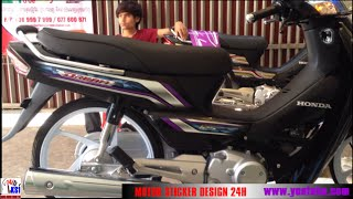 Honda dream 2016 original highlight