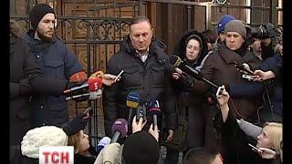Єфремова знову викликали на допит - (видео)