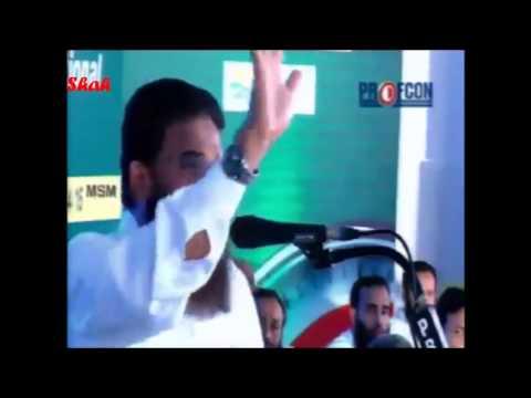 Msm Profcon 2015 Kasargode Resp. Hussain Salafi Full Part video