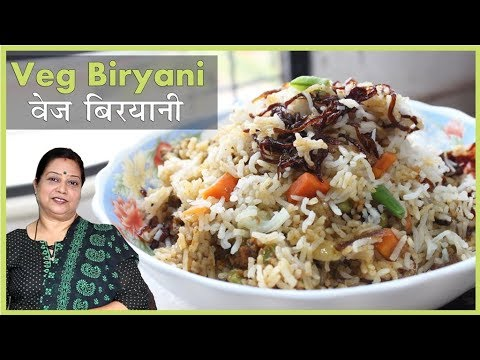 Veg Biryani Recipe | Restaurant Style Vegetable Biryani | By Archana | Easy & Homemade Indian Rice