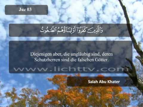017   Juz 3   Die Kuh (al-baqara) (253-262)   Salah Abu Khater video