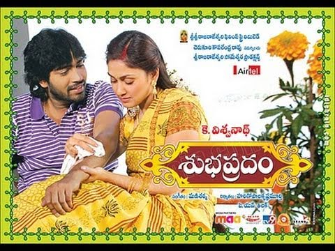 Subapradam is listed (or ranked) 22 on the list The Best Allari Naresh Movies