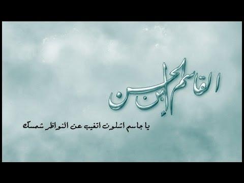 Fatemah Ladak : Qasim di mehndi (Stills)
